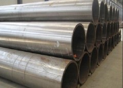 Steel pipe galvanized pipe