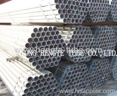 hot dip galvanized steel pipe tube