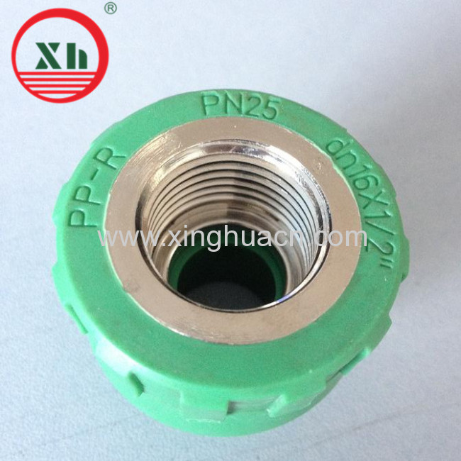 Small Size PPR Female Coupling 16mm