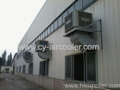 down discharge factory evaporative air cooler