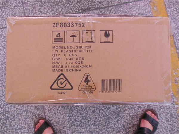 Plastic Kettle Pre-shippment Inspection