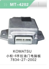 Computer board motor by hand PC-6 7834-27-2002