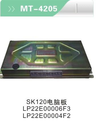 Computer board SK120 LP22E00006F3 LP22E00006F2