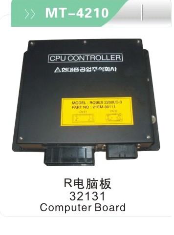 32131 CONTROLLER COMPUTER BOARD