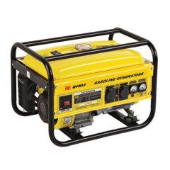 2.5kw ce gas generators