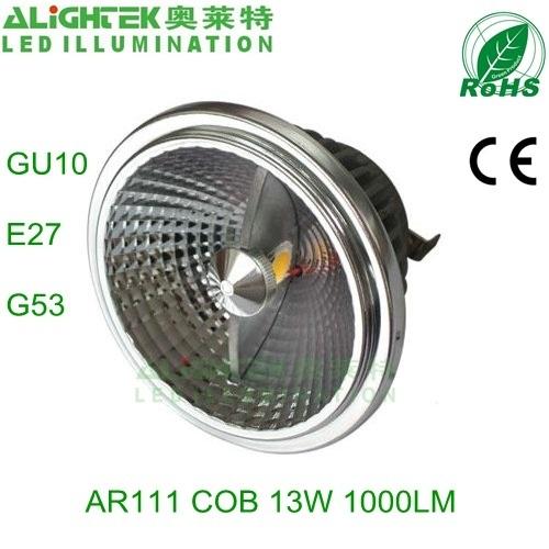 13w ar111 gu10 e27 g53 cob led spot lamp bulb from china manufacturer alightek co limited. Black Bedroom Furniture Sets. Home Design Ideas