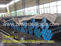 P235gh bolier steel pipe