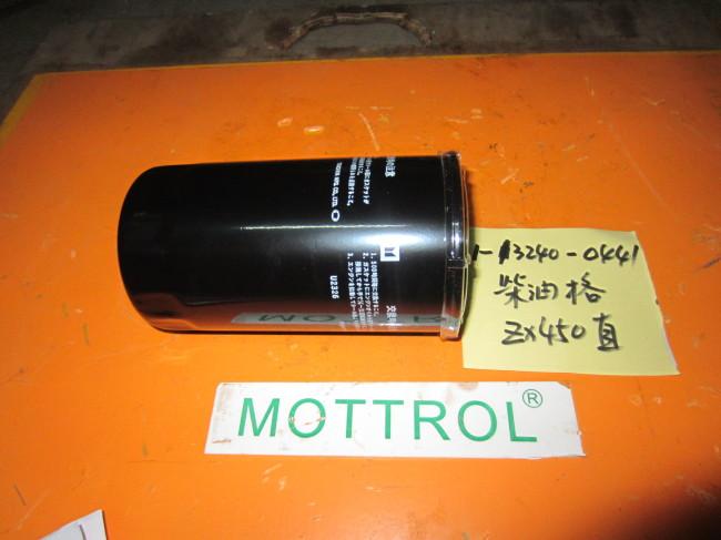 EXCAVATOR 1132040-2290 OIL FILTER