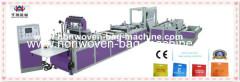 Huabo non-woven bag making machinery