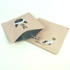 OEM aluminum foil facial mask packaging bags