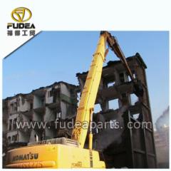 High reach excavator boom