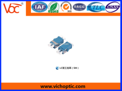 durable LC type fiber adapter