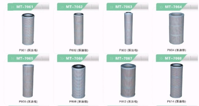 P801 HYDRAULIC FILTER FOR EXCAVATOR