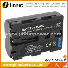 Batteries for digital SLR camera for Sony NP-FM500H