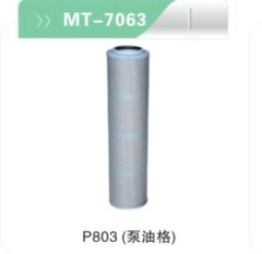 P803 HYDRAULIC FILTER FOR EXCAVATOR