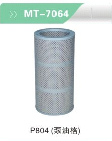 P804 HYDRAULIC FILTER FOR EXCAVATOR