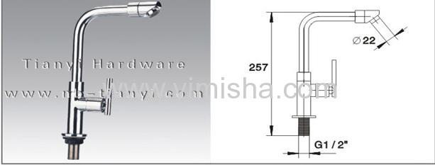 257mmx dia.22mmx G1/2Vertical Brass Kitchen Faucet