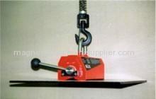 PML-500 KG permanent lifting magnet manufacturer