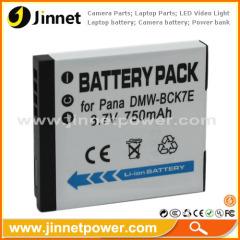 Full capacity for Panasonic DMW-BCK7E battery
