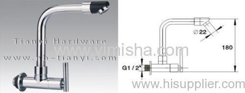 Horizontal Brass Kitchen Mixer