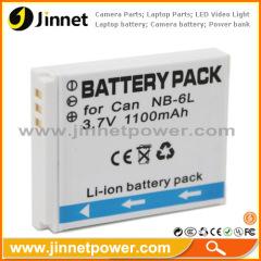 NB-6L rechargeable li-ion digital camera battery pack
