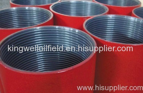 API 9th 10-3/4Short round thread couplings