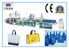Fully automatic computer non woven fabric bag making machinery