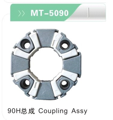 90H Coupling Assy for excavator