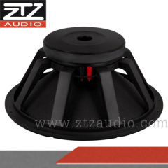 "21"" hi-end community professional subwoofer speaker"