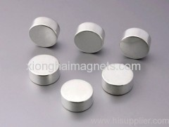 Buy Neodymium Disc Rare Earth Magnets China Grade N35-N52(M H SH EH UH AH)