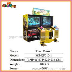 Amusement simulator shooting arcade machine