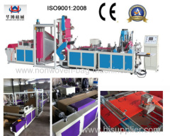 2013New type non woven bag making machinery