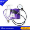 Sphygmomanometer with stethoscope kit with large manometer