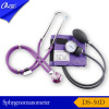 Sphygmomanometer with rappaport stethoscope