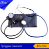 Home use sphygmomanometer kit