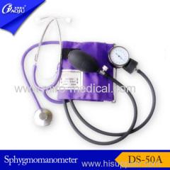 Aneroid Sphygmomanometer with stethoscope