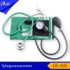 Sphygmomanometer kit with dual head stethoscope