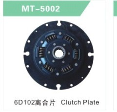 6D102 Clutch Plate for excavator