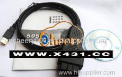 VAG 50 53 Interface