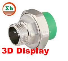 Popular PPR green Male Adaptor Union 20*1/2''-63*2''
