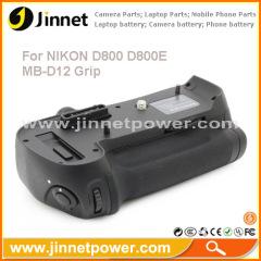 Battery Grip MB-D12 for Nikon D800 D800E