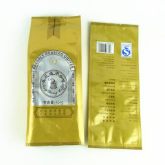side gusset pure aluminum foil coffee bag with valve