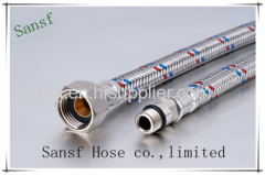 Stainless steel braided faucet pipe