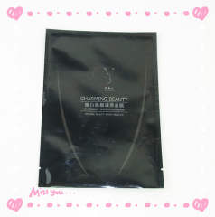 Black aluminum foil bag for facial mask