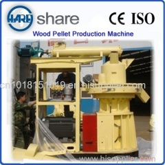 wood pellet machine for sale