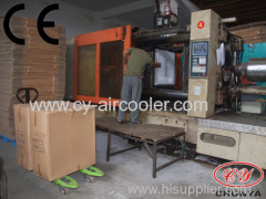 Taizhou Huangyan Chunya Air Cooler Factory