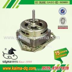 specification of washing machine motor