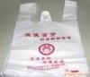 Wholesale cheap printed ldpe/hdpe t-shirt vest plastic bags