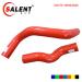 turbo Intercooler hose KIT for Nissan Silvia S14 / S15 200SX