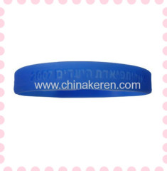 Custom Promotional gift Silicone Bracelet with printed logo